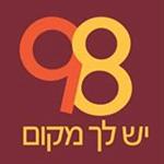 טלוויזיה קהילתית בערוץ 98